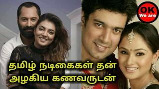Tamil actress with their husband