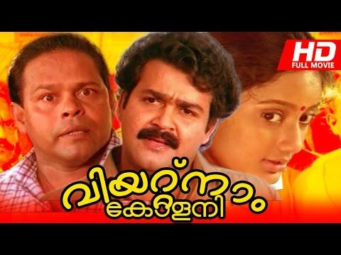 Malayalam Superhit Movie   Vietnam Colony   Comedy Movie   Ft. Mohanlal, Kanaka, Innocent