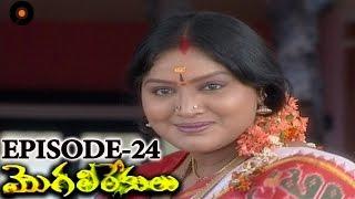 Episode 24 of MogaliRekulu Telugu Daily Serial || Srikanth Entertainments