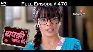 Thapki Pyar Ki - 26th October 2016 - थपकी प्यार की - Full Episode HD