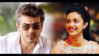 Breaking - Keerthy Suresh Wish To Act With Ajith,But?