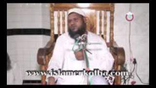 Abdur razzak bin yousuf bangla waz 2016  shadharon dan   YouTube