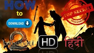 DOWNLOAD BAHUBALI 2 in HD | Full Movie 2017 | with PROOF !