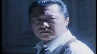 American Yakuza - War with Mafia