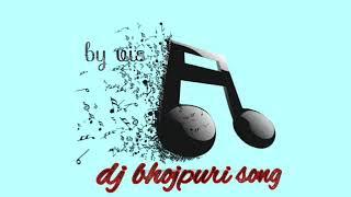 कवन भतरकटनी Remix - Kavan Bhatarkatni Remix - Gunjan Singh - Bhojpuri Hit Songs 2017   By vis