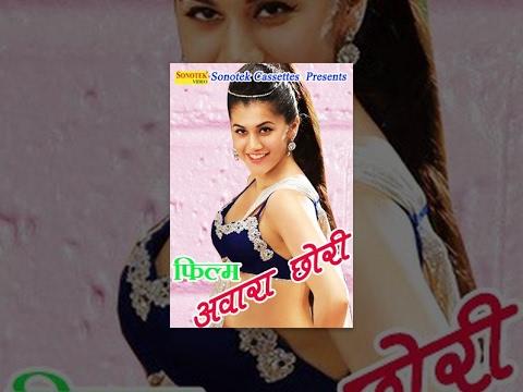 Xxx Mp4 आवारा छोरी Awara Chhori Haryanvi Full Film 3gp Sex