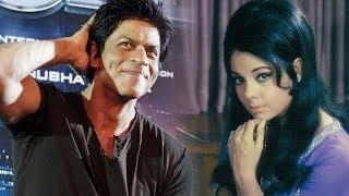 Shah Rukh Khan Finds Mumtaz HOT !