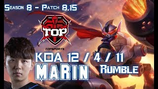 TOP MaRin RUMBLE vs GANGPLANK Top - Patch 8.15 KR Ranked