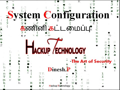 Xxx Mp4 How To Know Your System Configuration In Detail Hackup Technology 3gp Sex