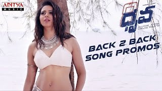 Back To Back Song Promos || Dhruva Movie || Ram Charan, Rakul Preet Singh || Hiphop Tamizha
