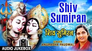 SHIV SUMIRAN, Shiv Bhajans By ANURADHA PAUDWAL I Full Audio Songs Juke Box