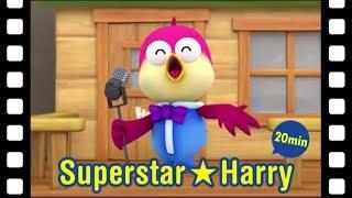 #32 Superstar Harry! (20min) | Kids movie | kids animation | Animated Short | Pororo Mini Movie