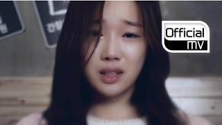 [MV] SUKI(숙희) _ Yesterday(어제까지) (Feat. Gilgu Bonggu(길구봉구))