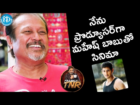 I Will Produce A Movie With Mahesh Babu - Jayanth C Paranjee    Frankly With TNR    Talking Movies