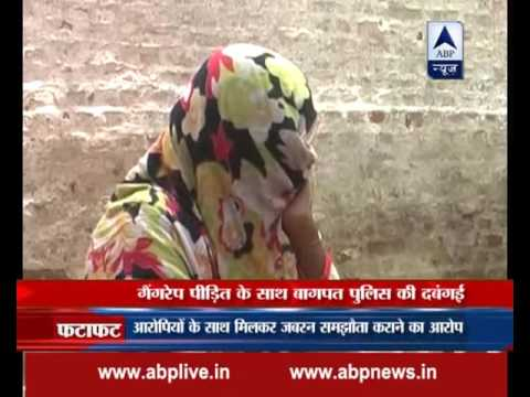 Xxx Mp4 Gangrape And Murder Accuse Arrested In Allahabad 3gp Sex