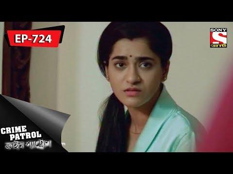 Xxx Mp4 Crime Patrol ক্রাইম প্যাট্রোল Bengali Ep 724 22nd April 2018 3gp Sex