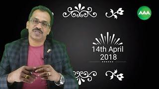 AAA Profit Analytics CEO Sajeesh Krishnan