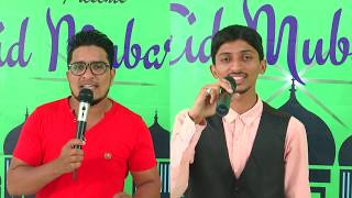 Shoukath Padubidri & Irshad Pernal Beary Song