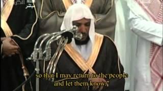 من اروع ماسمعت من سورة يوسف الشيخ ماهر المعيقلي