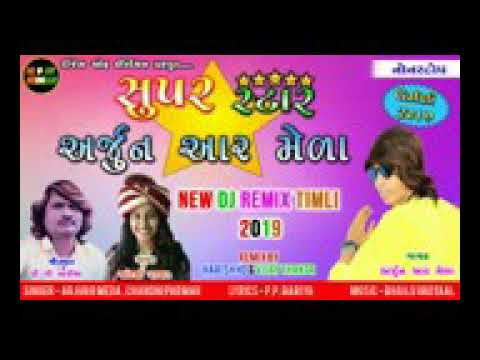 Xxx Mp4 Arjun R Meda 2019 3gp Sex