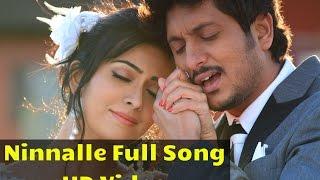 Endendigu - Ninnalle Full Song Video | Ajai Rao | Radhika Pandit | V Harikrishna | Imraan Sardhariya