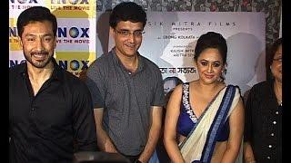 Choukath   Bengali Movie   Premiere Show   Sourav Ganguly   Team Choukath