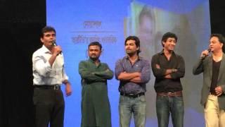 celebration of 300 episodes of Noashal