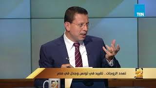 """عمرو عبدالحميد لصاحبة """"التعدد شرع ورحمة"""": """"حقيقي ما سمعته ممكن تخطبي لزوجك"""".. والأخيرة ترد"""