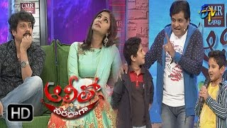 Alitho Saradaga | 9th January 2017| Full Episode | ETV Telugu