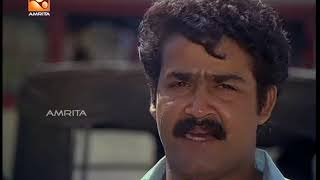Irupatham Nootandu |ഇരുപതാം നൂറ്റാണ്ടു|  Car Parking Scene | Amrita Online Movies