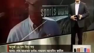 বাংলাদেশ দলে আসছে নতুন মুস্তাফিজ   - Bd Cricket News 2016 - Sports Blast