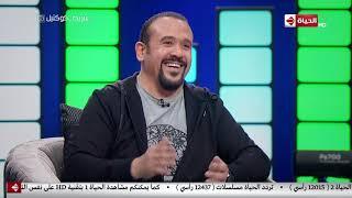شريط كوكتيل - أحمد فهمي: رباعيات صلاح جاهين إعجاز