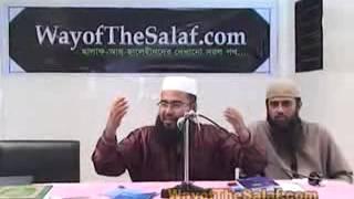 জিহাদ  Q&A By Shaykh Mujaffor Bin Mohsin