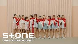 IZ*ONE (아이즈원) - 라비앙로즈 (La Vie en Rose) MV