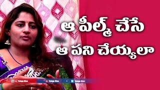 Serial Actress Suma Exclusive Interview part-5 || Telugu9