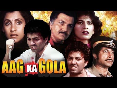 Xxx Mp4 Hindi Action Movie Aag Ka Gola Showreel आग का गोला Sunny Deol Dimple Kapadia 3gp Sex