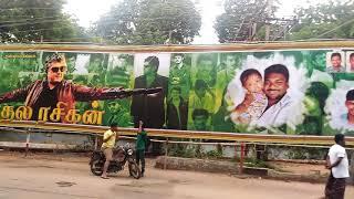 Thanjai 100feet flex vivegam Jupiter theater