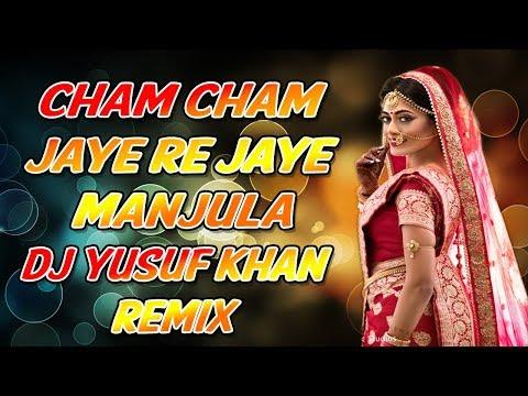 Xxx Mp4 Cham Cham Jaye Re Jaye Manjula Cham 3D Dance Mix Dj Yusuf Khan Dj Yaa Karim 3gp Sex