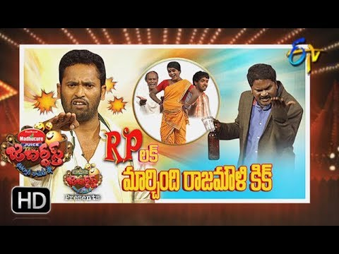 Jabardasth | 17th May 2018 | Full Episode | ETV Telugu