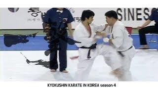 극진가라데 극진회관 2006년 전한국 4회 선수권대회 [극진가라데 토너먼트]