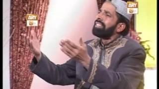 Halima Menu Naal Rakh Le By Muhammad Rafiq Chishti Vol -1.Dat