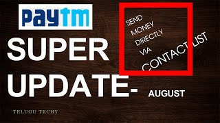 Super Feature in Paytme -  Send Money Directly VIA Contact List