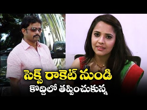 Xxx Mp4 Anchor Anasuya Reacts On Chicago S X Racket Issue S X Racket Busted In Chicago USA 3gp Sex