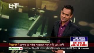 খেলাযোগ ১৫ সেপ্টেম্বর ২০১৯   Khelajog   Sports News   Ekattor TV