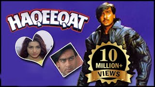 Haqeeqat Full Movie | Ajay Devgan, Tabu | Super Hit Drama Movie
