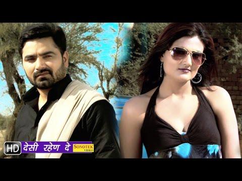 Xxx Mp4 Desi Rahn De देसी रहन दे Vickky Kajla Jatin Mor Feat AB Thohnia New Haryanvi Songs 3gp Sex