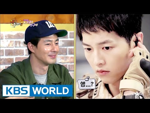 Zo In-seong, Song Joong-ki exists in Happy Together! For real? [Happy Together  2017.06.01]