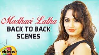 Madhavi Latha Back to Back Scenes   Madhavi Latha Best Scenes   Usuru Telugu Movie   Mango Videos