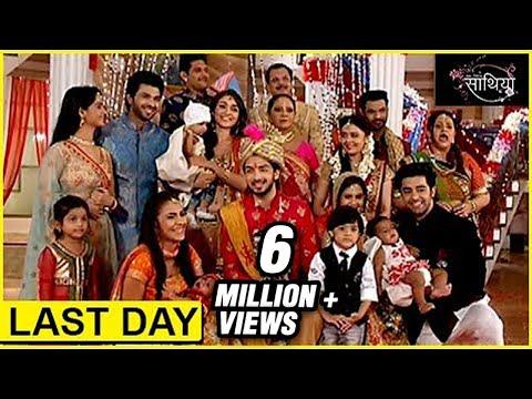 Xxx Mp4 Last Day Shoot Of Saath Nibhana Saathiya साथ निभाना साथिया Starcast Gets EMOTIONAL 3gp Sex