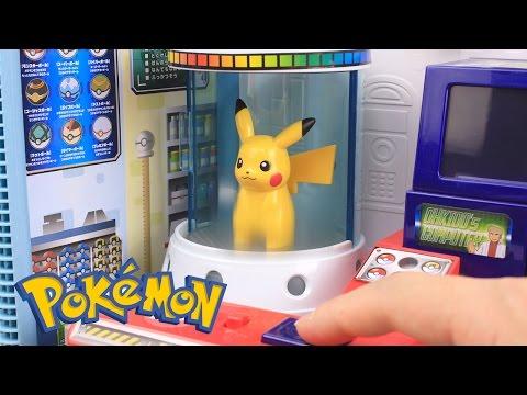 Xxx Mp4 Pokemon GO Surprise Eggs Toys Slime Clay With Pokemon Center Playset 3gp Sex